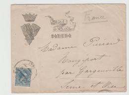 EP031 / Briefumschlag Vom Hotel De Castilla, Toledo, Nach Frankreich - 1889-1931 Kingdom: Alphonse XIII