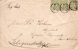 24 AUG 1894  Brief Met Militaire Aangelegenheid Van Rotterdam Naar Giessen Met 3x NVPH 31 - Periode 1891-1948 (Wilhelmina)