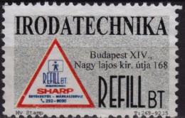 SHARP Electronics / Digital Printer Office  -1990´s HUNGARY - LABEL CINDERELLA VIGNETTE