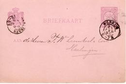 26 FEB 1895 Bk Van WORKUM (kleinrond) Naar Harlingen - Periode 1891-1948 (Wilhelmina)