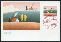 1990 Japan Natural Disaster Reduction, Ken Kuroi Painting Maxicard - Environment & Climate Protection
