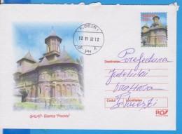GALATI CHURCH ROMANIA  GANZSACHE STATIONERY ENTIER