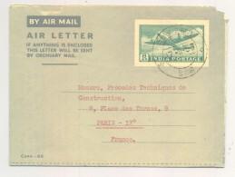 Entier Postal - Inde / India - Air Letter - Cachet 1953 - New Delhi Vers Paris - Tampon Ashok Brothers - Aerograms