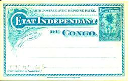 BELGIAN CONGO  1897 ISSUE STIBBE 19 UNUSED - Entiers Postaux