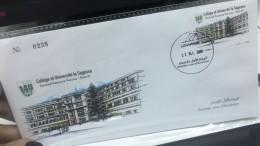 Lebanon 2016 NEW FDC - 140 Years - School & University La Sagesse - Lebanon