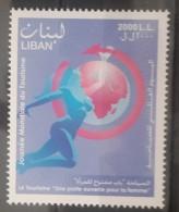 Lebanon 2010 MNH -Stamp  Arab Tourism Open For Woman - Women Day - 2000L - Lebanon