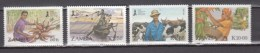 Zambia 1988,4V,set,fishing,cattle,cows,fruits,agriculture,MNH/Postfris(A2945) - Farm