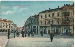 "Sofia Place "" Bania - Bachi "" Color French War Prisoner In Sofia WWI 1916 Bulgarian Military Mark - Bulgarie"