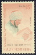 1966 Pakistan Avicenna, Physics, Medical, Health, Chemistry, Astronomy, Geology, Geography (1v) MNH (PK-09)
