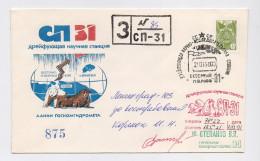 NORTH POLE 31 Drift Station Base Polar ARCTIC Mail Cover USSR RUSSIA Signature Bear - Forschungsstationen & Arctic Driftstationen