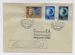 MAIL Post Cover Used USSR RUSSIA Set Stamp Space Rocket Sputnik Astronomer Bredikhin Astronomy Observatory Comet