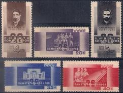 Russia 1933, Michel Nr 457-61, MLH OG