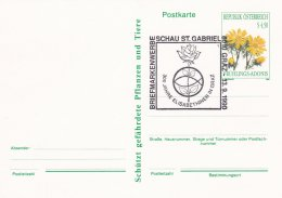 Austria Postal Stationary 1990 Flowers - Used  (G60-81)
