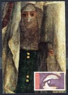 """Y/T N° 1830 Sur CM - ARPHILA 75 - Paris - """"L'Oeil"""" (2)  - 9.6.1975. - 1970-79"""