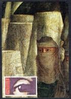"""Y/T N° 1830 Sur CM - ARPHILA 75 - Paris - """"L'Oeil"""" (3)  - 9.6.1975. - 1970-79"""