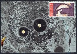 """Y/T N° 1830 Sur CM - ARPHILA 75 - Paris - """"L'Oeil"""" (4)  - 10.3.1975. - 1970-79"""