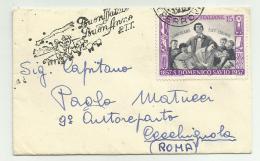REPUBBLICA 15 LIRE MORTE D.SAVIO - 1946-60: Usati