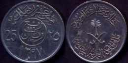 Saudi Arabia 25 Halala XF       AH 1397 /  1976 - 1977 AD - Saudi Arabia