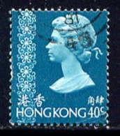 HONG KONG - 271° - ELIZABETH II - Used Stamps
