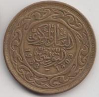 @Y@     100 Shillings  1983  Marokko        (3244) - Marokko