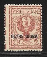 Oltre Giuba, Scott # 2 MNH Italy Stamp Overprinted, 1925 - Oltre Giuba