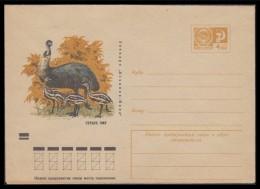 7736 RUSSIA 1971 ENTIER COVER Mint ASKANIA-NOVA UKRAINE PRESERVE ZOO OSTRICH AUTRUCHE FAUNA BIRD VOGEL OISEAU 71-358