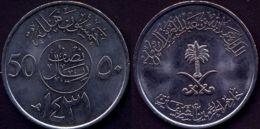 Saudi Arabia 50 Halala XF+     AH 1431 / 2009 - 2010 AD - Saudi Arabia
