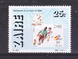 Zaire   -   1986. Calciatori E Logo Di Espana '82. Football Players. Stamp On Stamp. MNH - Coupe Du Monde