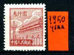CINA - Year 1950 - Nuovo - News - No Gum. - 1949 - ... Repubblica Popolare