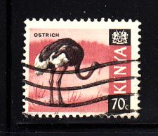 Kenya Used Scott #28 70c Ostrich - Kenya (1963-...)