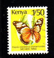 Kenya Used Scott #430A 1.50sh Papilio Dardanus Pianemoides - Kenya (1963-...)
