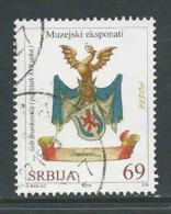 Servie, Mi 566 Jaar 2014, Gestempeld, Zie Scan - Serbia