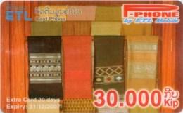 Mobilecard Laos - Handwerk - Tradition (7) - Laos