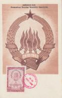 Carte Maximum  1er  Jour  YOUGOSLAVIE   5éme  Anniversaire  De La  République  Fédérale  Yougoslave  1948 - Maximumkarten