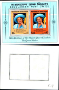 84082) Bangladesh-1981-80 Ann.della Regina Madre- Elisabetta-BF-8 -nuovo - Bangladesh
