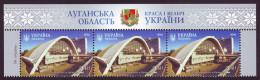UKRAINE 2016. LUGANSK REGION. THE MAIN RAILWAY STATION. COAT OF ARMS. 3 X Mi-Nr. 1561. Top Edge Of Sheet. Mint (**) - Ucraina