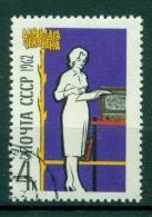 Russie - USSR 1962 - Michel N. 2659 A - Pour Le Bien-étre Du Peuple
