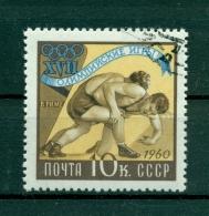 Russie - USSR 1960 - Michel N. 2370 - Jeux Olympiques De Rome