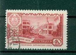 Russie - USSR 1960 - Michel N. 2407 - Capitales Des Républiques Autonomes