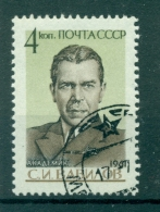 Russie - USSR 1961 - Michel N. 2508 - Sergueï Vavilov