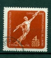 """Russie - USSR 1961 - Michel N. 2482 - Salon International """"Le Travail Et L'homme"""