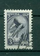 Russie - USSR 1961 - Michel N. 2441 - Série Courante