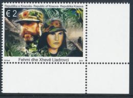 REPUBLIC OF KOSOVO 2014, Martyrization Of Fehmi And Xheve Lladrovci, 1v** - Kosovo