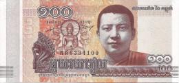 Cambodia P-NEW, 100 Riel, King Sihanouk, Snake, Budda - Offends Monks! - Cambodia