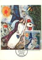 1963  Chagall: Les Amants De La Tour Eiffel  Yv 1398 - 1960-69
