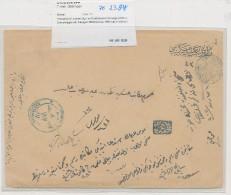 Türkei Alter Dienstbrief     ( Ze2394 ) Siehe Foto