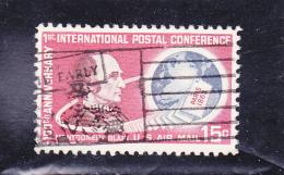 ETATS - UNIS   1963  Poste Aérienne  Y.T. N° 62  Oblitéré - Poste Aérienne