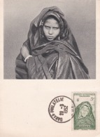 Carte Maximum - Série AOF Du Laboratoire La Biomarine, Dieppe -Càd Dakar Philatélie  S/TP AOF 1952 - Covers & Documents
