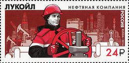 * Russia 2016 Mi. 2355 Lukoil Oil Company MNH ** - Neufs