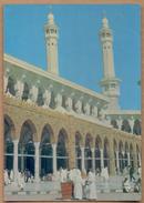 SAUDI ARABIA , THE NEW PORTICO OF THE HOLY MOSQUE IN MECCA MECCA , * VINTAGE POSTCARD *  * KAABA * KAA´BA , KABA
